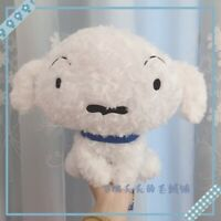 New PlayerUnknown/'s Battlegrounds Plush Toy Airdrop Box Game Anime Doll Gift