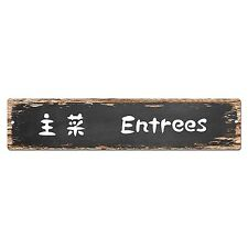 SP0230 Japanese Entrees Street Chic Sign Sushi Bar Kitchen Store Decor Gift