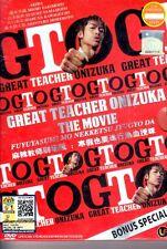 DVD Great Teacher Onizuka The Movie + Bonus Special Eng Sub 0 Region