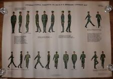 Authentic Soviet USSR Military Propaganda Army Poster Marching Soldiers #18