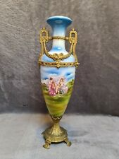 More details for 19c antique french sevres porcelain gilt fittings vase/urn