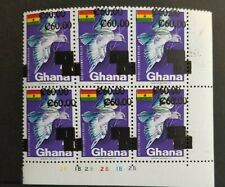 Ghana 1988 Double Surcharge M.N.H.