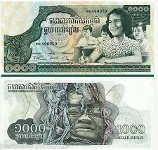 CAMBODIA 1000 RIELS AUNC OLD ISSUE BIG SIZE NOTE # 650