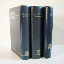 Tanakh: Torah Prophets Writings w/ RUSSIAN TRANSLATION printed Jerusalem 1978