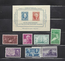 Us 1947 Commémoratives Année Ensemble With 8 Timbres MNH