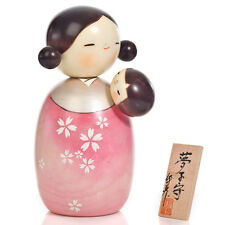 Dream Lullaby Mother and Baby Kokeshi Doll