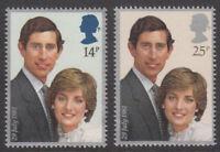 1981 Royal Wedding Charles & Diana MNH Stamp Set Great Britain SG 1160-1161