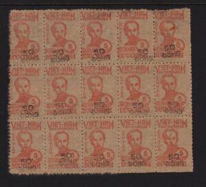 Vietnam #50 - Unused block of 15, cat. $ 600.00