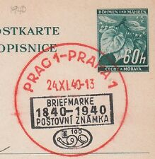 Germany TONED Bohemia Moravia Postal Card Prague View 2color 100 Yr 1st Stamp 6z