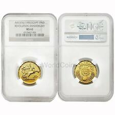 Egypt 1955 Ah1374 Revolution Anniversary 1 Pound Gold Ngc Ms62