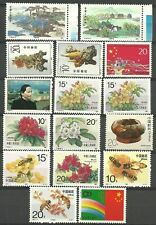 CHINA:  lot of 16 different stamps / issued about 1988-1993 / MNH