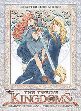 Twelve Kingdoms - Chapter 1 - Shoku 2003 by Anime Works -ExLibrary