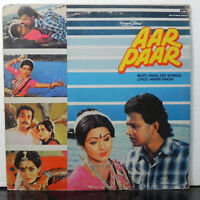 Aar Paar R D Burman LP Vinyl Record Bollywood Hindi Soundtrack Rare 1985 Indian