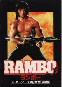 RAMBO: FIRST BLOOD PART II Japanese Souvenir Program 1985, Sylvester Stallone