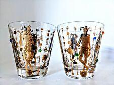 Culver Mardi Gras Pattern-Jester Cocktail-Low Ball Glass Vintage Set of 2