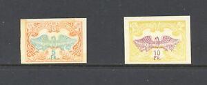 Belgium 1906 SG P127-8 Railway Parcel Stamps imperf MH