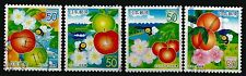 ˳˳ ҉ ˳˳R668 Japan Prefectural Fruits of Tohoku 2005 Bees Insects complete set 日本