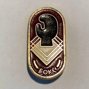 Soviet aluminium Boxing badge