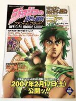 JoJo's Bizarre Adventure Anime Phantom Blood Official Movie Guide Book Araki
