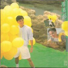 Hacken Lee 李克勤 夏日之神話 CD UMG Reissue Back to Black Series 環球復黑王 HK Cantonese