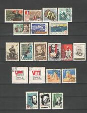 Q2047 - RUSSIA - 1963 - LOTTO USATO -  VEDI FOTO