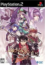 Used PS2 Blazing Souls Japan Import (Free Shipping)