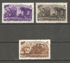 Russia/USSR 1948,Heavy Industry 5-Year Plan,Sc 1272-1274,MNH**