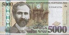 Armenia 5000  Dram  2012  P 56  Circulated Banknote