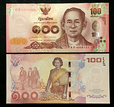 Thailand 100 Baht 2015 COMMEMORATIVE PRINCESS SIRINDHORN - UNC