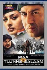 Maa Tujhhe Salaam (Hindi DVD) (2002) (English Subtitles) (Original DVD)