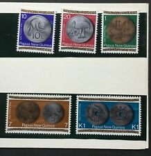 Papua New Guinea: 1975 New Coinage Set SG281-SG285 MNH Presentation pack