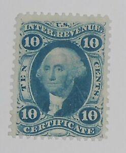 R33C Certificate Revenue Stamp  Used  HR