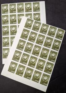 EDW1949SELL : THAILAND 1957 Scott #330. 100 stamps. All VF, Mint NH. Cat $160.00