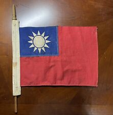 Original China Wwii Ww2 Kmt Nationalist flag