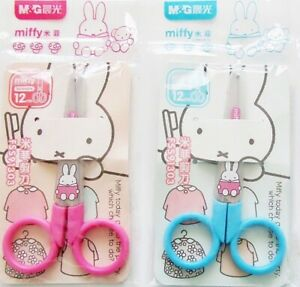 Miffy bunny rabbit cute kawaii kitsch 12cm scissors with protective case