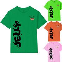 Silly Jelly Merch Boys Girls T-Shirt Youtuber Gamer Kids Gift Tee Top