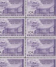 C42   10c  POST OFFICE BUILDING NH SHEET OF 50   SPECIAL SALE AT FACE