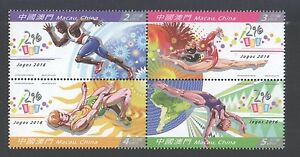MACAU CHINA 2016 RIO OLYMPIC GAMES BLOCK OF 4 STAMP IN MINT MNH UNUSED CONDITION