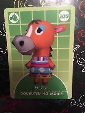 Animal Crossing Doubutsu No mori + E Reader Card Elmer 108