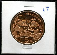 China #17 5 YUAN  1993 UNC Animal Panda