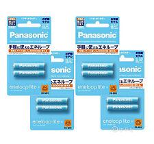 8 Eneloop Lite 5000 Cycle Rechargeable Batteries 550mAh AAA Batteries from Japan