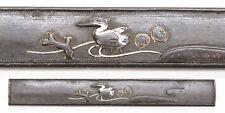 Antique Japanese Edo Kozuka Silver Crane Nanako Sword Fitting Koshirae Tsuba Old