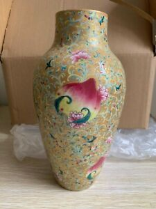 Antique Chinese Famille Rose Porcelain Peach Golden Vase Red Mark Age Unknown