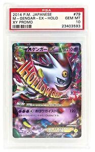 Pokemon PSA 10 Gem Mint SHINY MEGA GENGAR EX Holo promo #079/XY