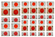 1/72 WW2 Japanese flags on 100% cotton canvas. model/diorama military (2)