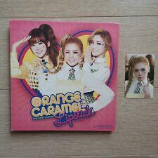 Orange Caramel After School KPOP Lipstick 1st Album Lizzy photocard Rare