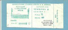 TICKET  SPARTAK MOSCOW  -  WERDER BREMEN 21/10/1987 C3