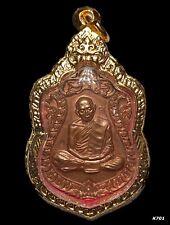Coin LP Tim Wat Lahanrai BE.2518 Magic Thai Amulet Old Buddha Gold Casing K701