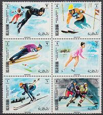 Ras al Khaima 1970 ** Mi.377/82 A Zdr. Olympische Spiele Winter Olympic Games