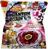 TAKARA TOMY BEYBLADE METAL FUSION BB-118 Phantom Orion B:D Bearing Drive Bottom